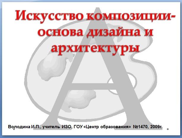 kogda-tekst-i-izobrazhenie-vmeste