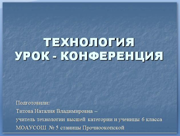 traditsionnaya-kubanskaya-vyishivka