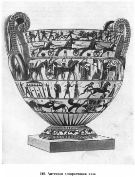 Античная декоративная ваза