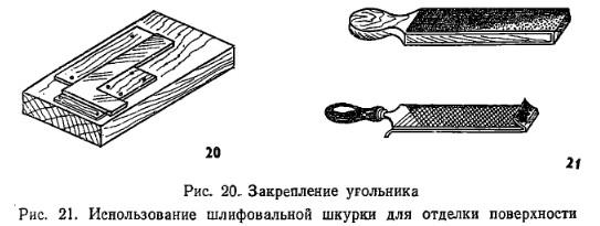 Отделка изделий из металла