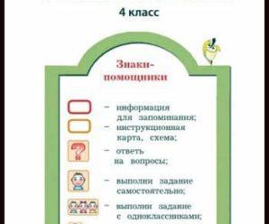 Технология. 4 класс. Учебник. Куревина. 2015 год. PDF